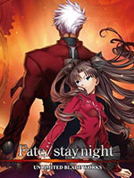 Fate/Stay Night UBW 剧场版